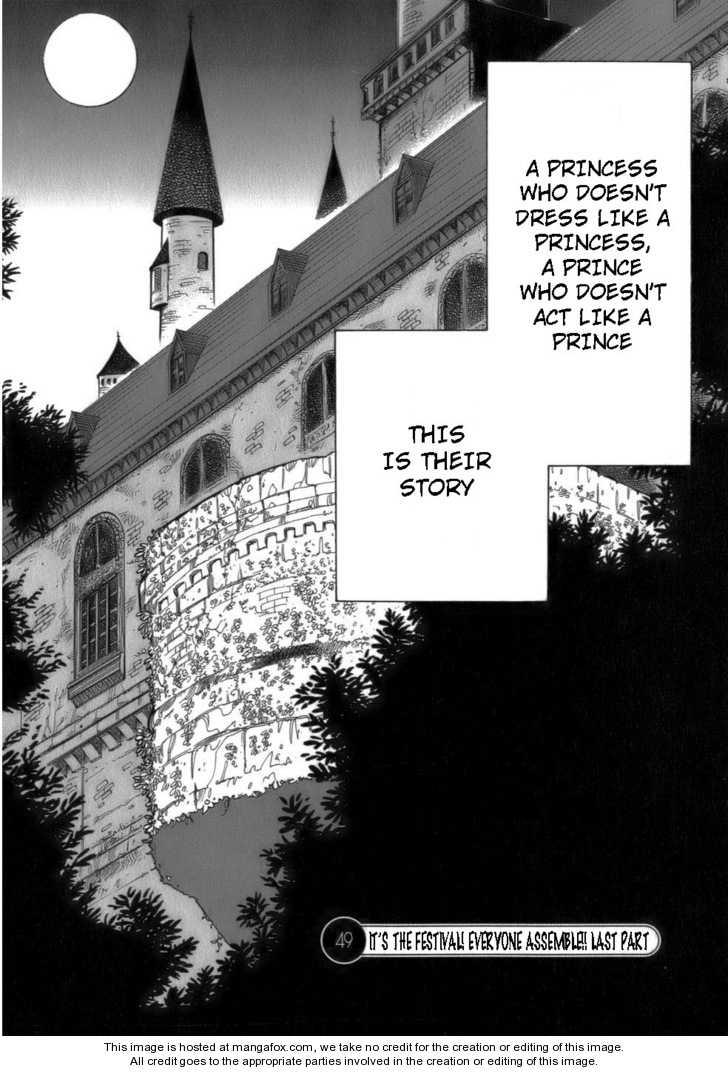 Hourou Musuko 49 Page 2