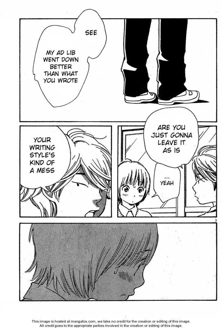 Hourou Musuko 79 Page 3