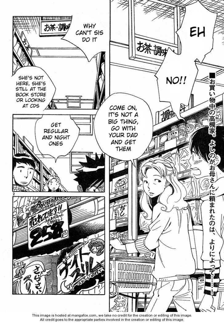 Hourou Musuko 85 Page 2