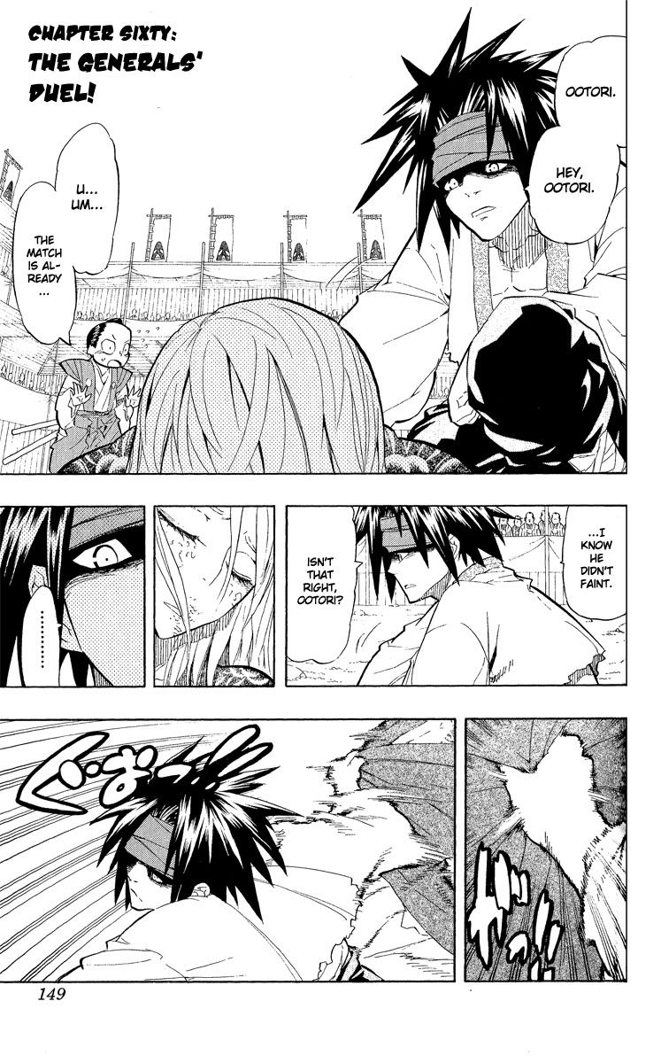 Samurai Usagi 60 Page 1