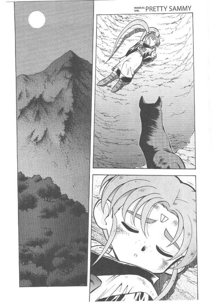 Tenchi Muyo! 2 Page 3