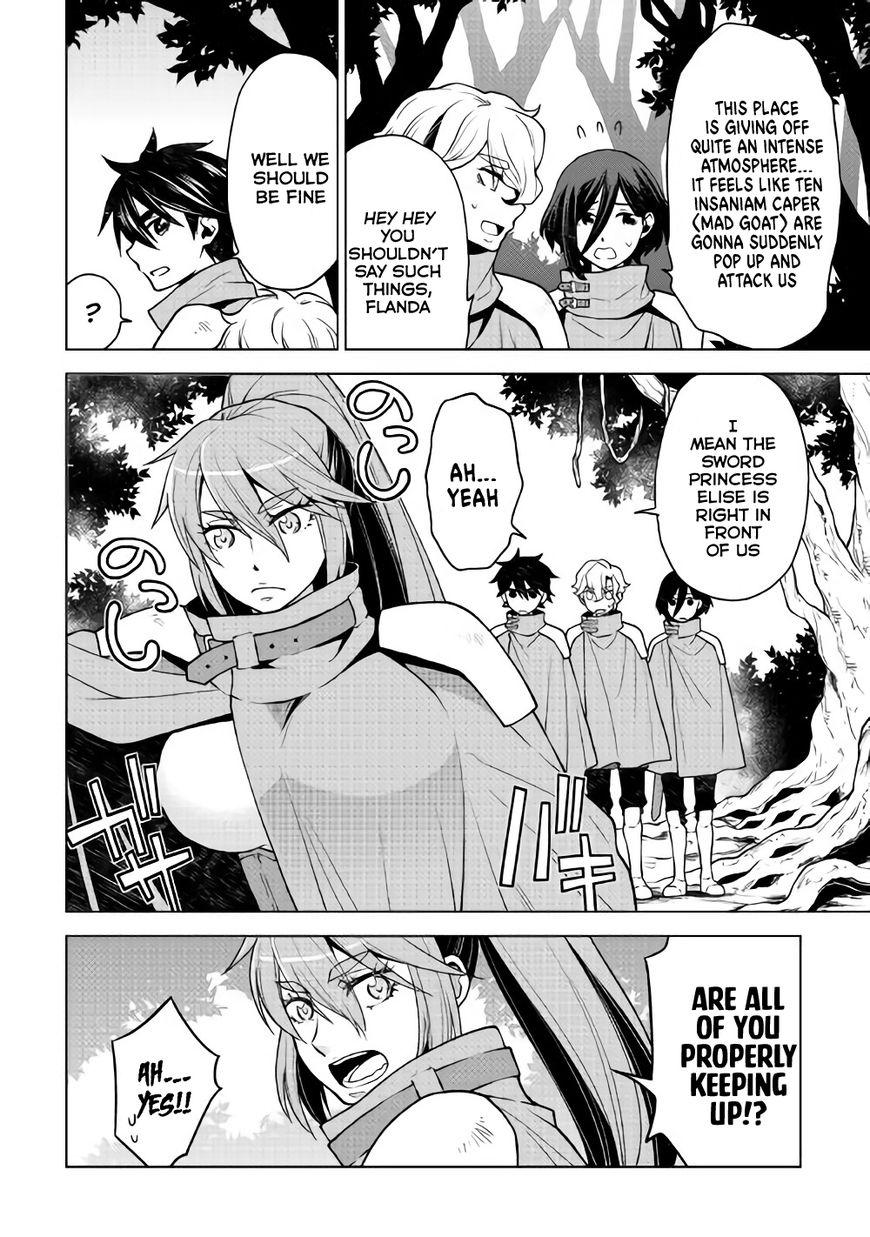Hiraheishi wa Kako o Yumemiru 25 Page 2