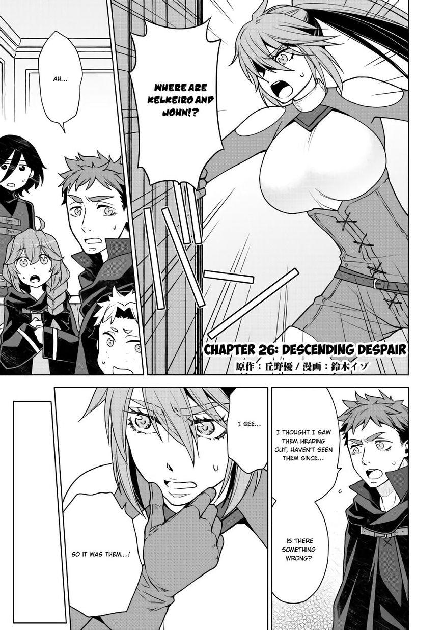 Hiraheishi wa Kako o Yumemiru 26 Page 2