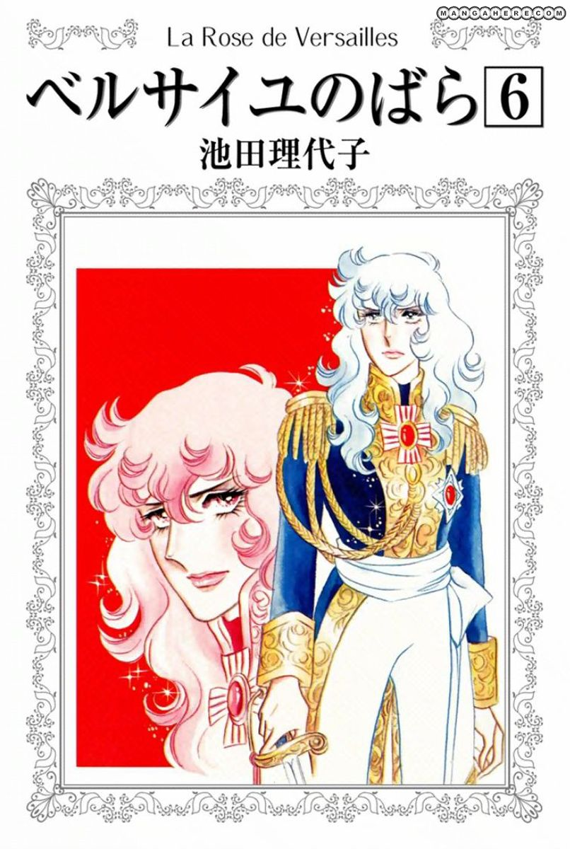 Rose of Versailles 35 Page 1