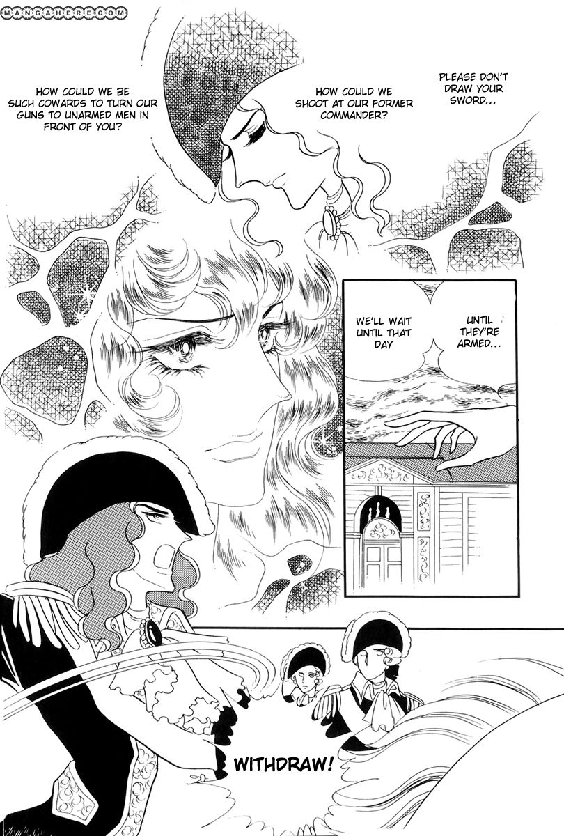 Rose of Versailles 48 Page 1