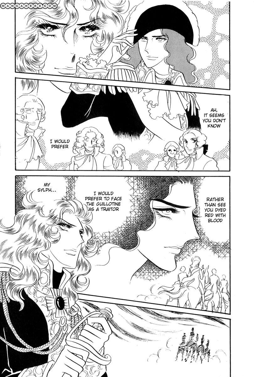 Rose of Versailles 48 Page 2