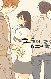 That Summer (KIM Hyun)
