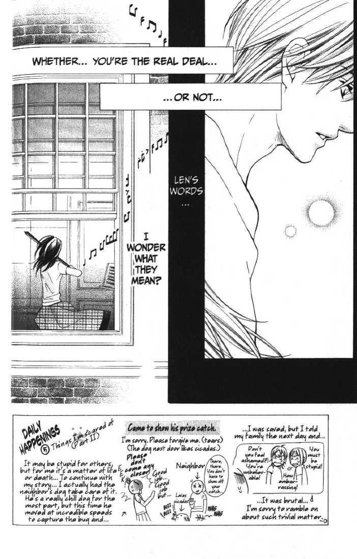La Corda D'Oro 13 Page 2