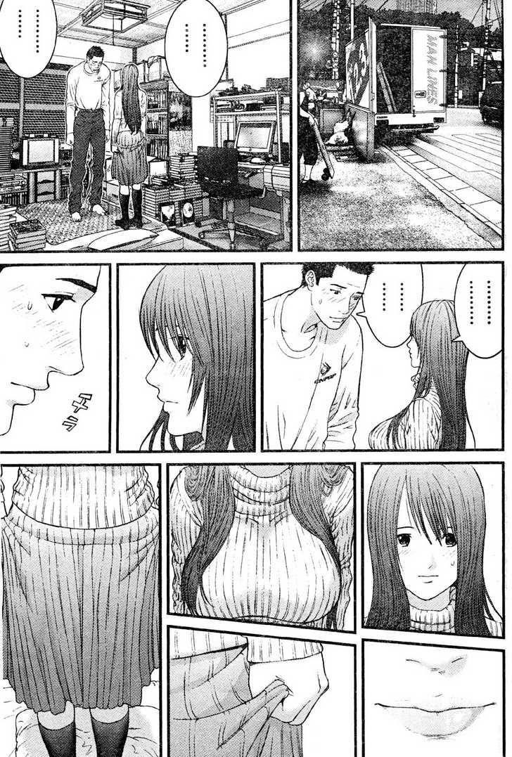 Me-Teru no Kimochi 22 Page 3