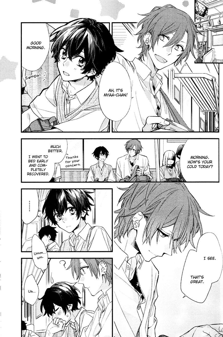 Sasaki to Miyano 16 Page 2