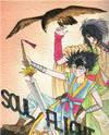Yu Yu Hakusho dj - Soul Flight