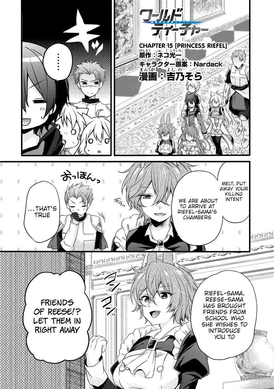 World Teacher - Isekaishiki Kyouiku Agent 15 Page 2