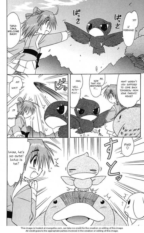 Nagasarete Airantou 64 Page 4