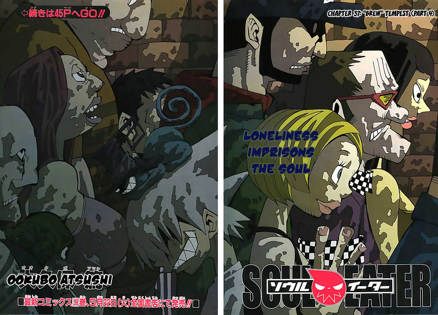Soul Eater 37 Page 2