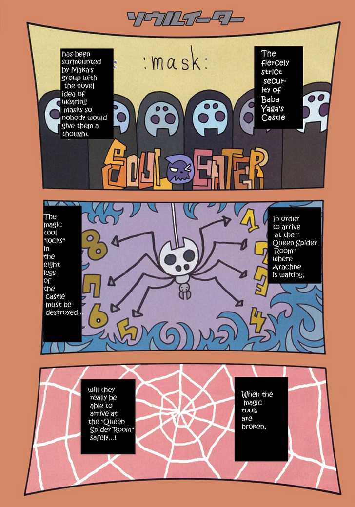 Soul Eater 50 Page 3