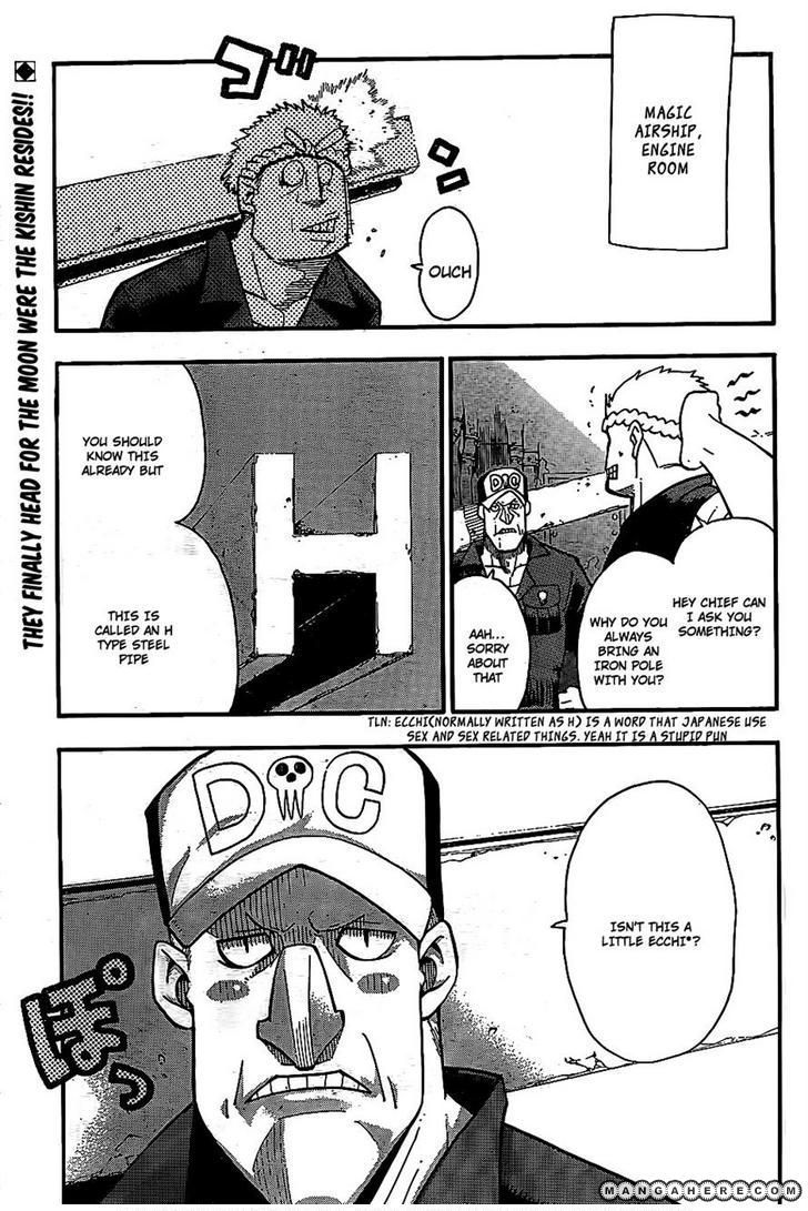 Soul Eater 91 Page 1