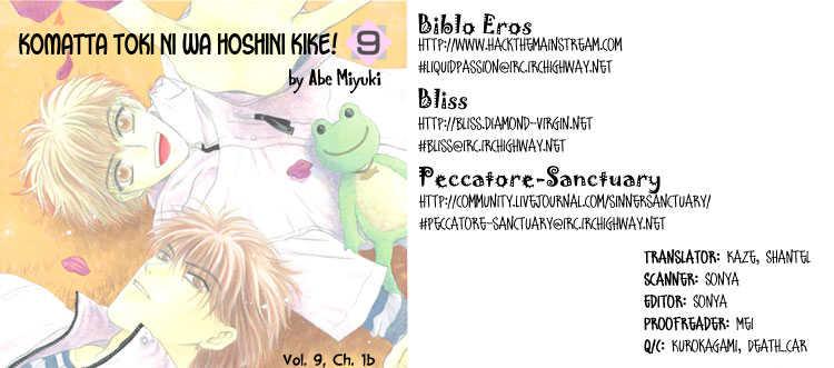 Komatta Toki ni wa Hoshi ni Kike! 24.2 Page 1