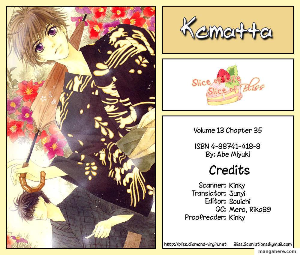 Komatta Toki ni wa Hoshi ni Kike! 35 Page 1