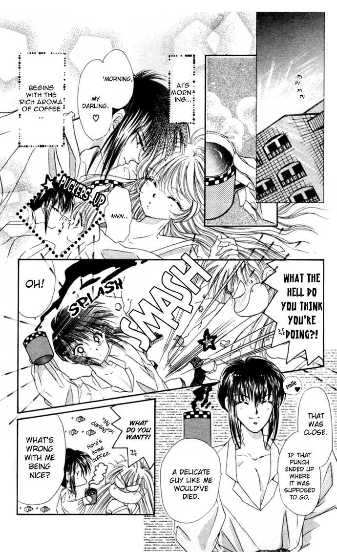 Battle Girl Ai 1 Page 3