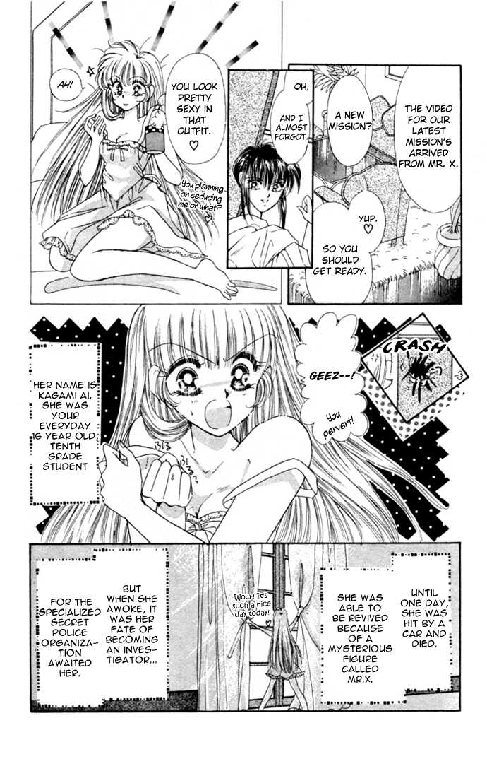 Battle Girl Ai 1 Page 4