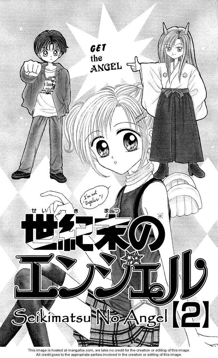 Seikimatsu no Angel 7 Page 2