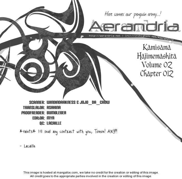 Kamisama Hajimemashita 12 Page 2
