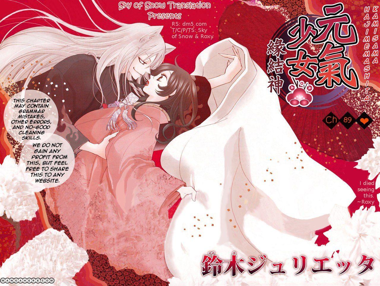 Kamisama Hajimemashita 89 Page 1