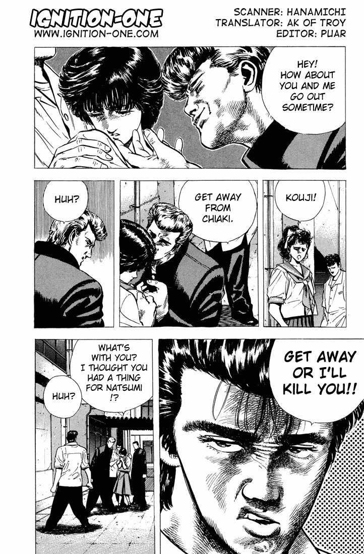 Rokudenashi Blues 21 Page 2