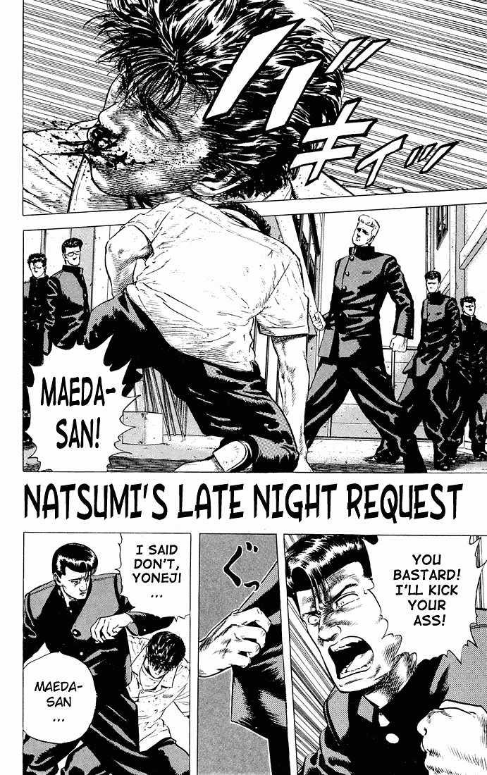 Rokudenashi Blues 25 Page 1
