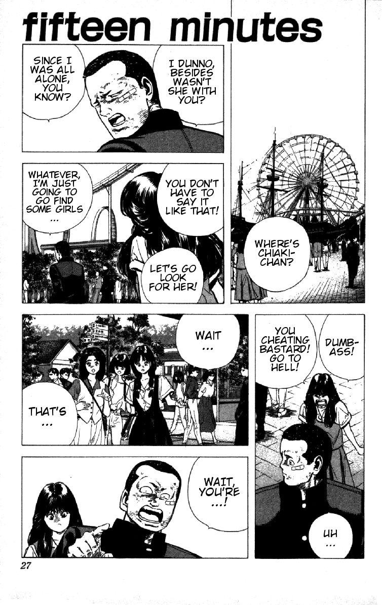 Rokudenashi Blues 90 Page 1
