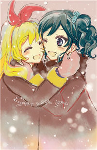 Aikatsu! - Stay with you