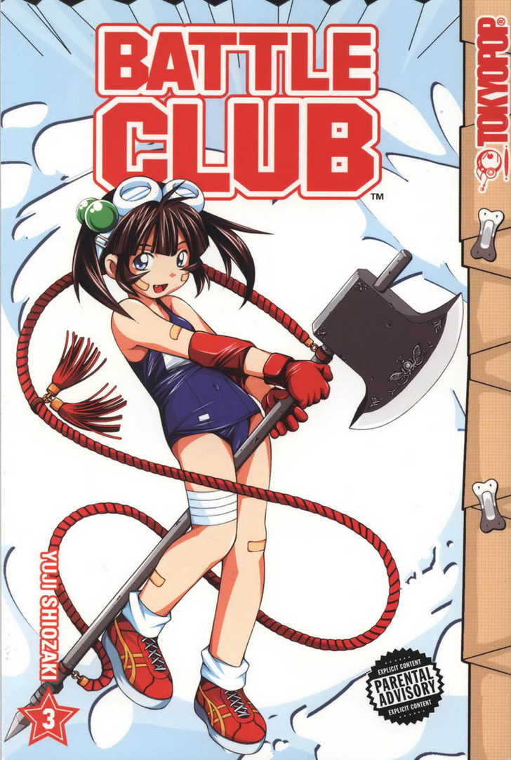 Battle Club 1 Page 2