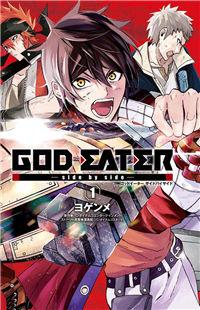 God Eater - Side by Side