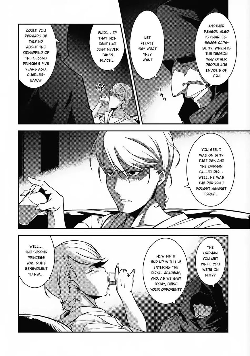 Seirei Gensouki - Konna Sekai de Deaeta Kimi ni 10 Page 2