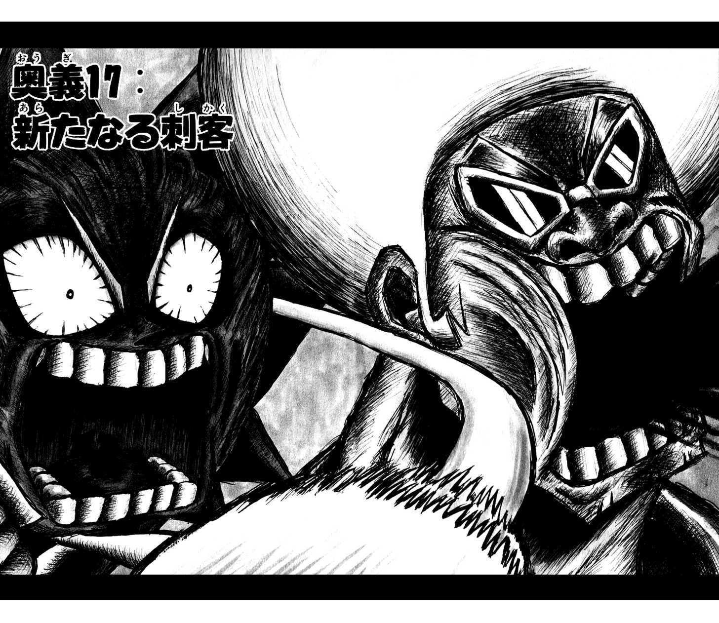 Bobobo-bo Bo-bobo 17 Page 2