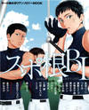 Sports Roots BL