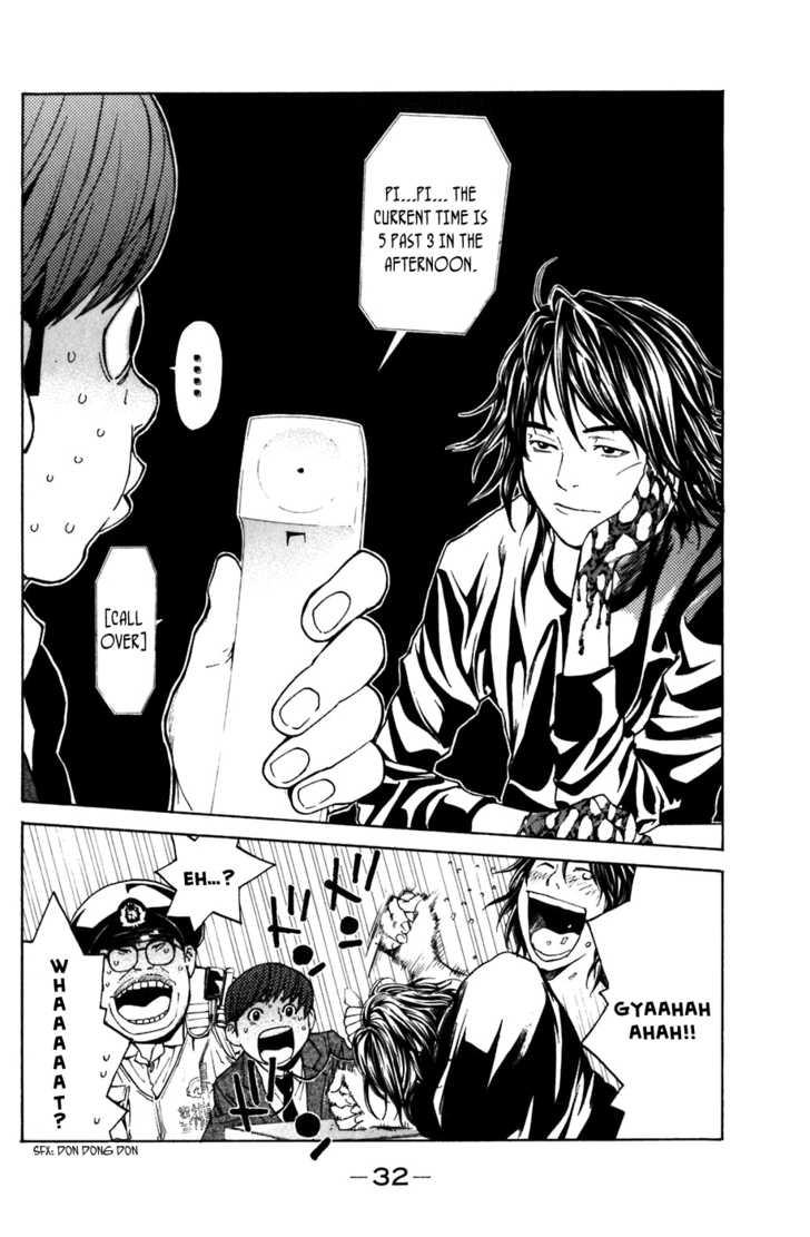 Shibatora 6 Page 2