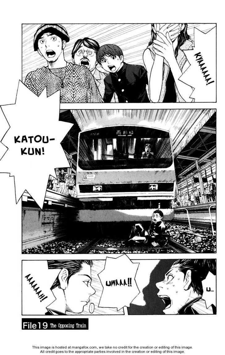 Shibatora 19 Page 1