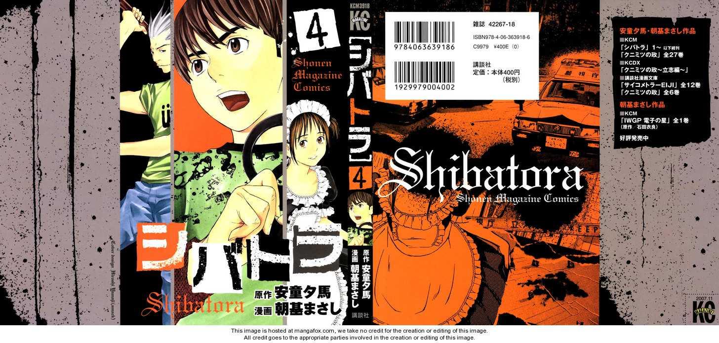 Shibatora 23 Page 1