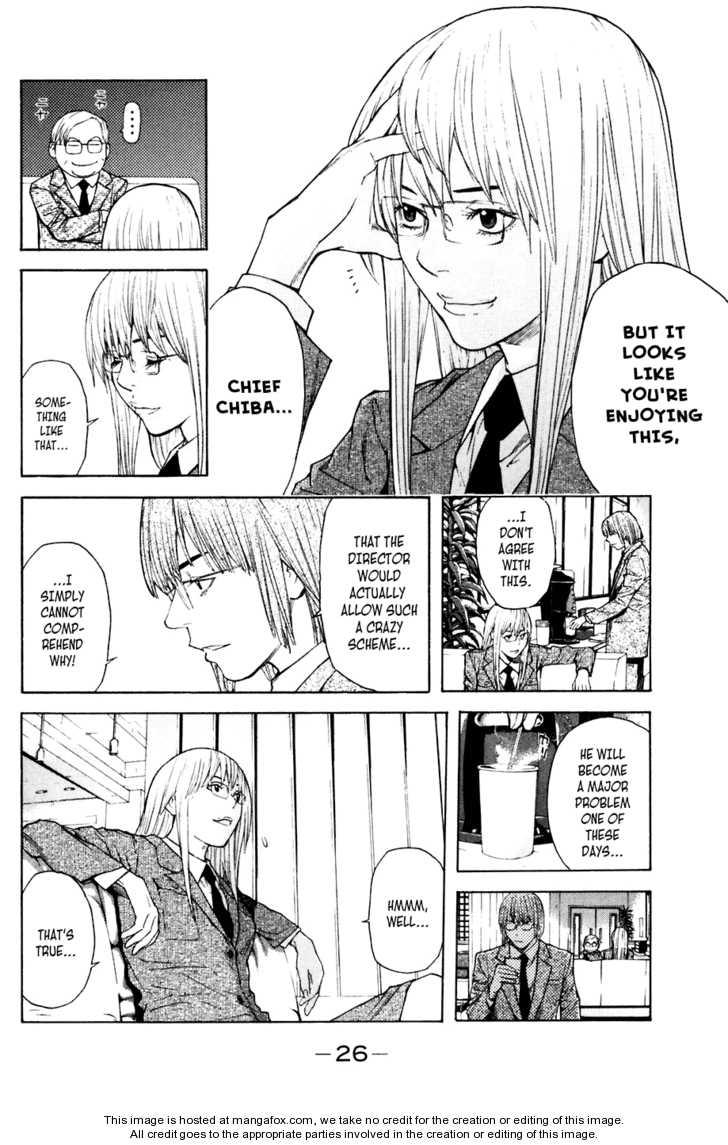 Shibatora 24 Page 2