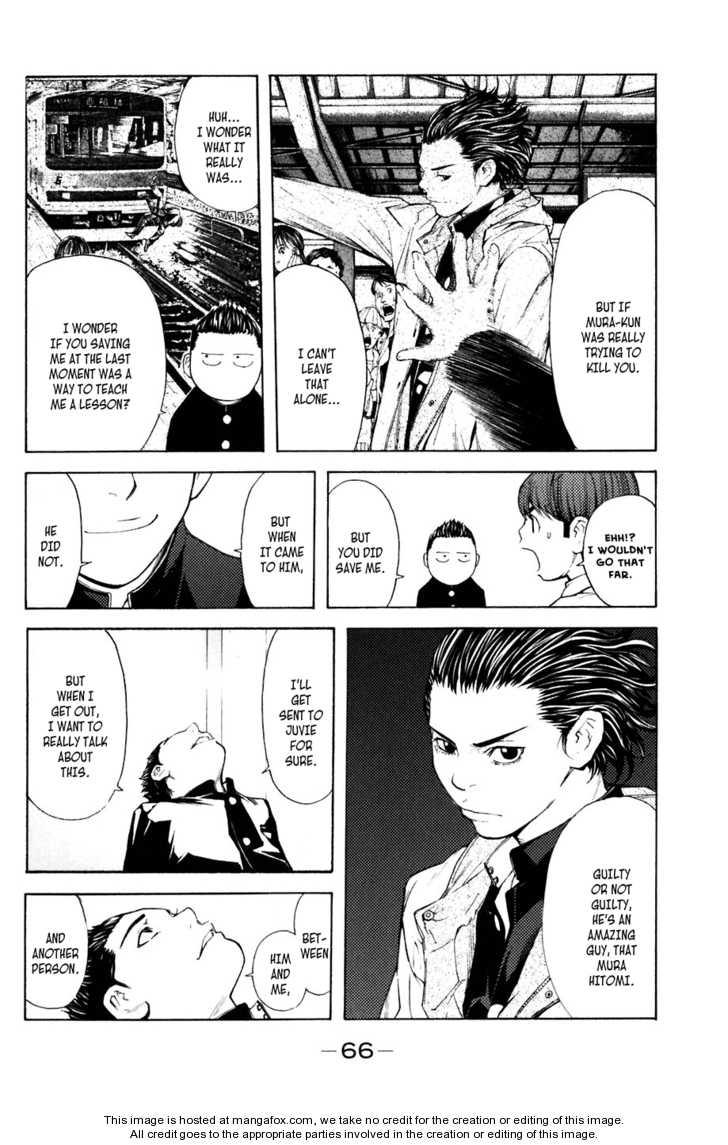 Shibatora 26 Page 2