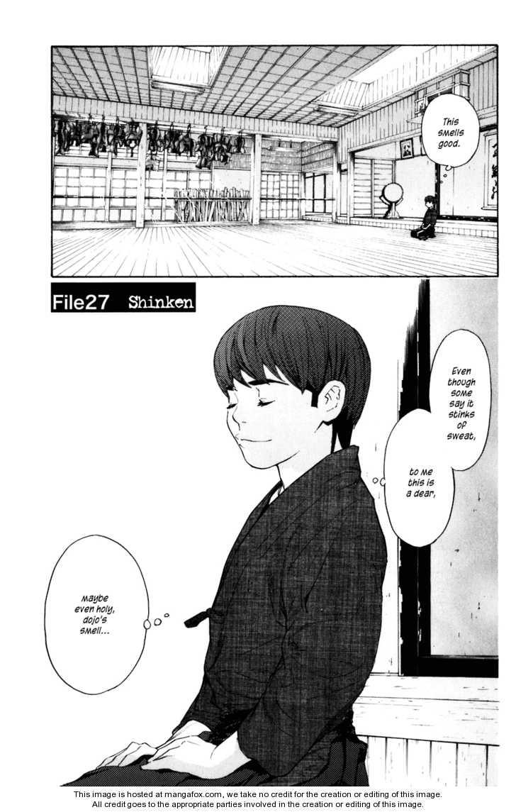 Shibatora 27 Page 1