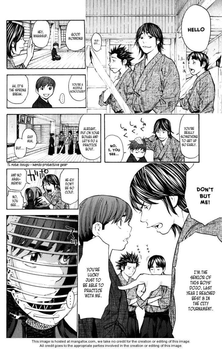 Shibatora 27 Page 2