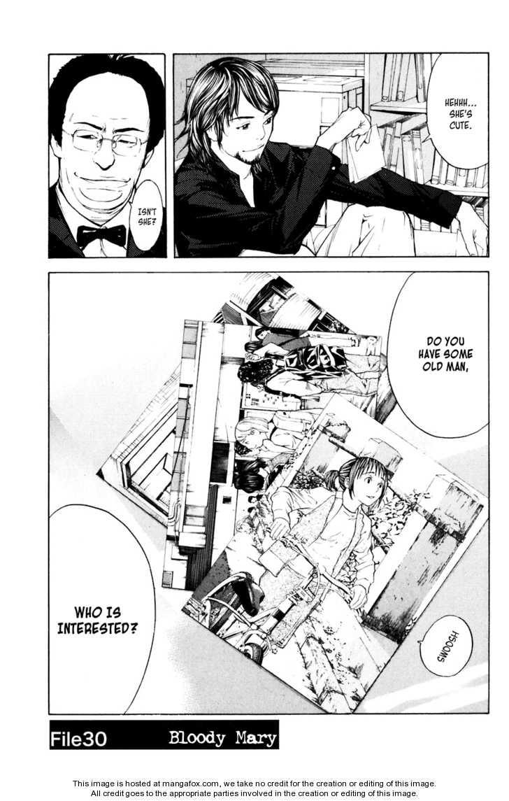 Shibatora 30 Page 1