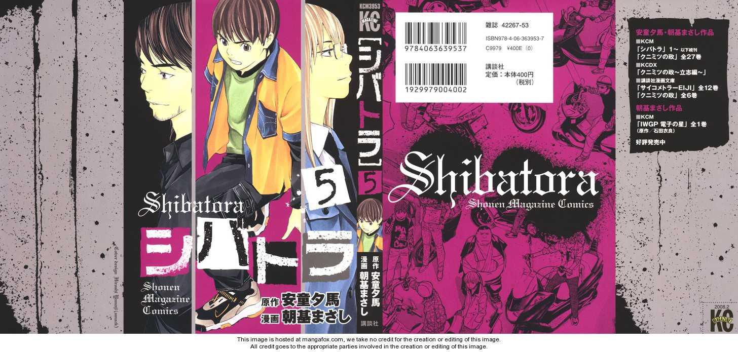 Shibatora 32 Page 1