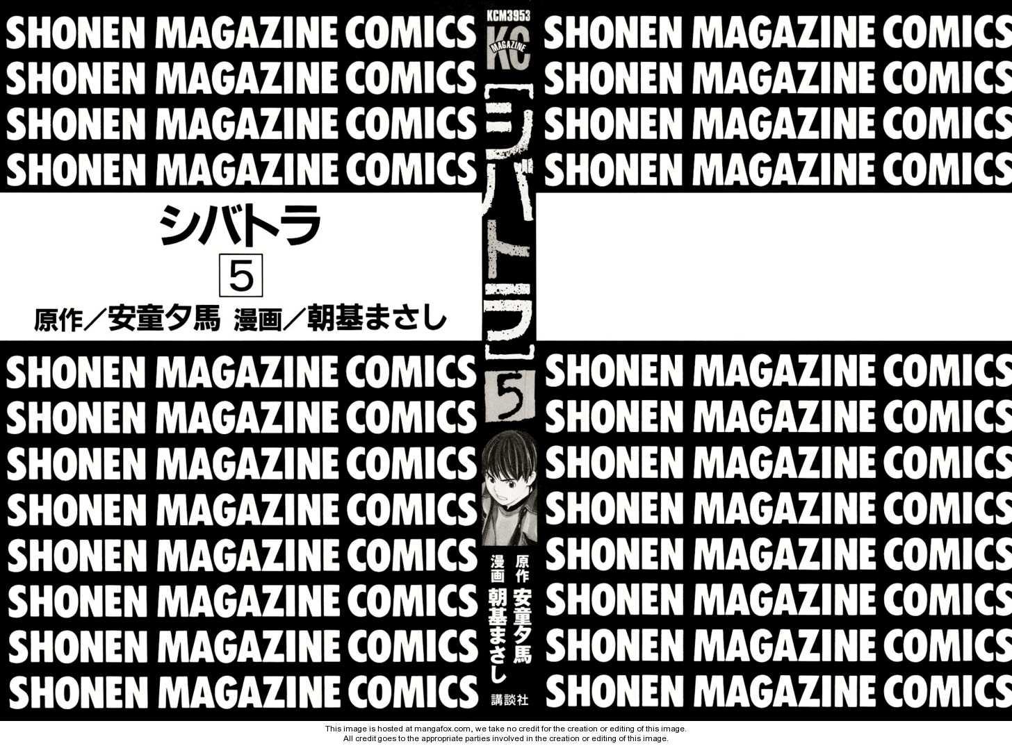 Shibatora 32 Page 2