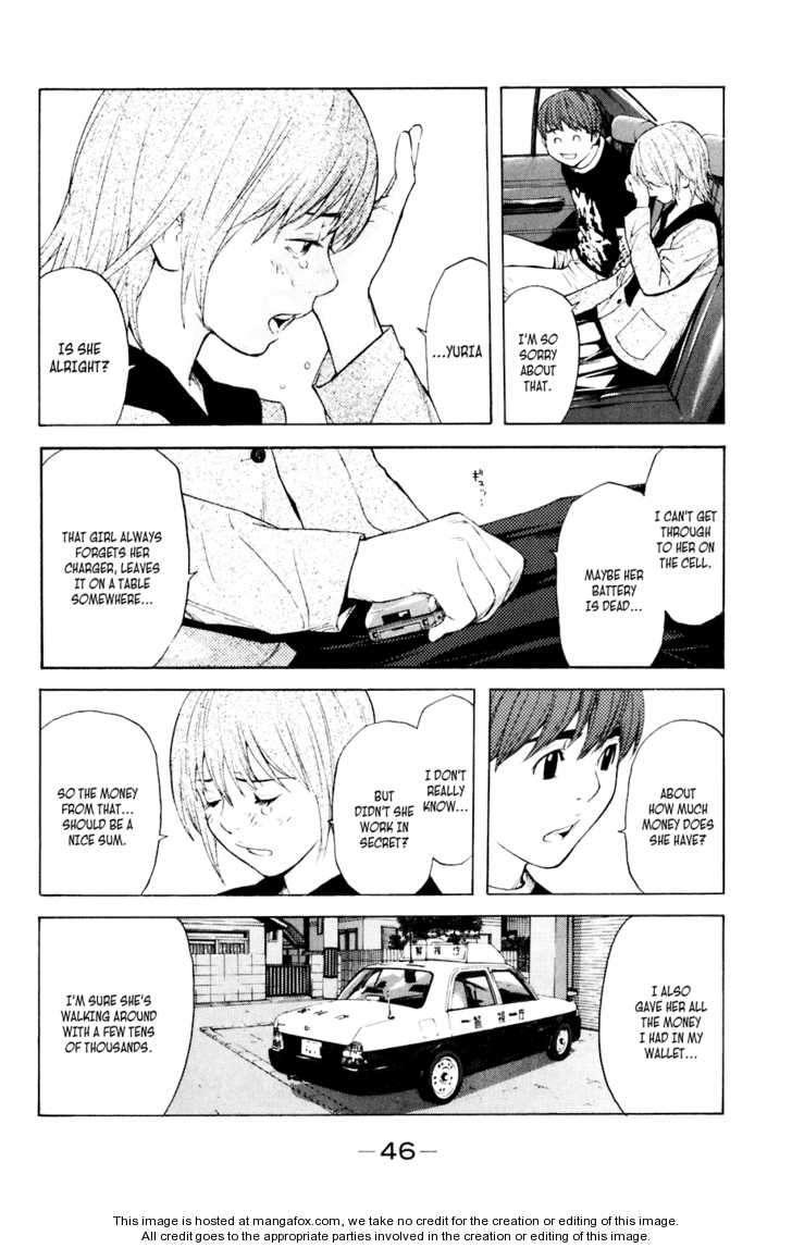 Shibatora 34 Page 2