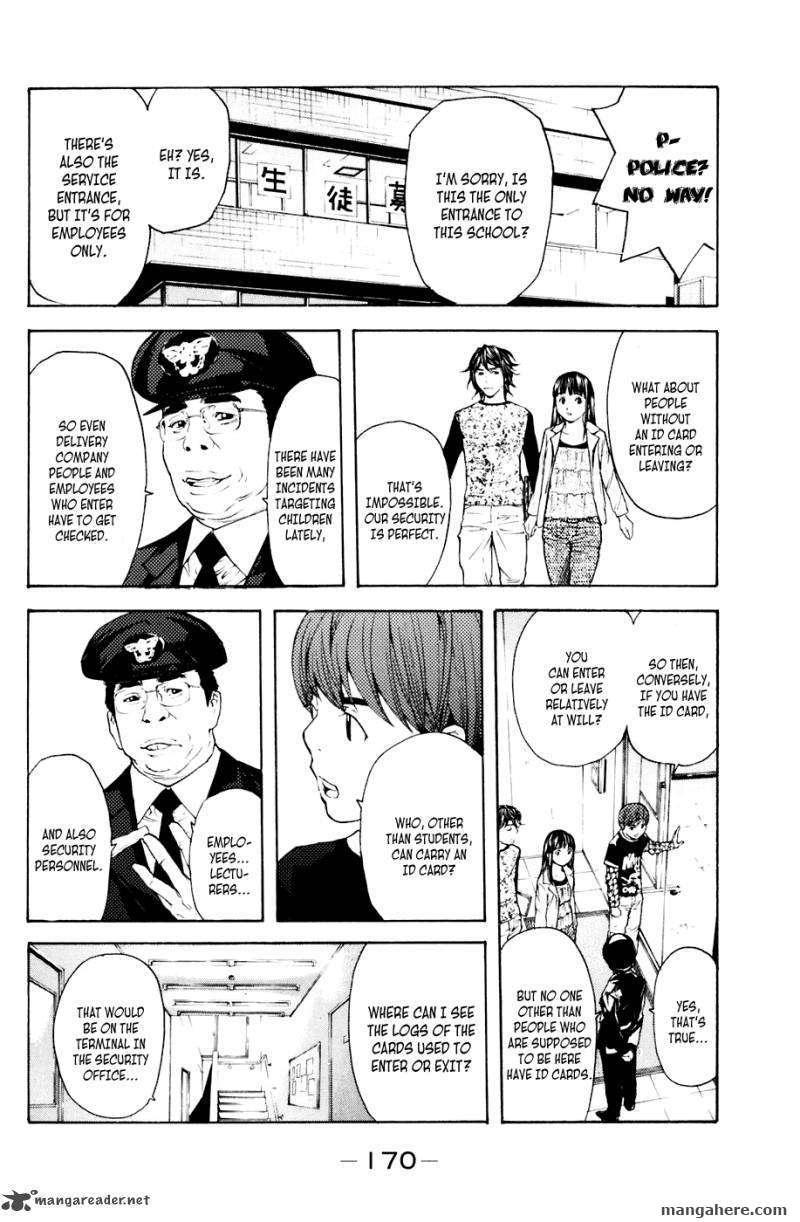 Shibatora 40 Page 2