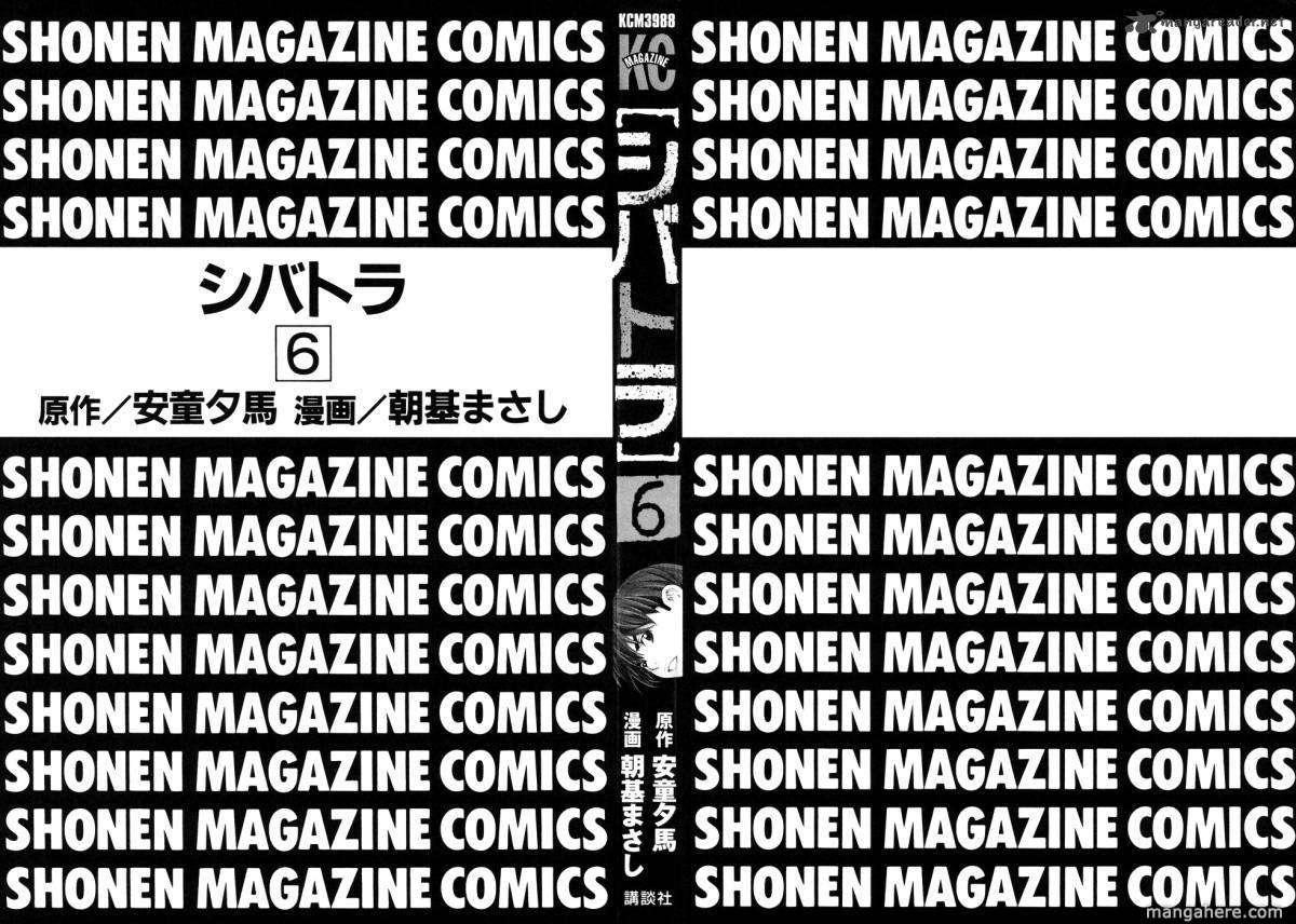 Shibatora 41 Page 2