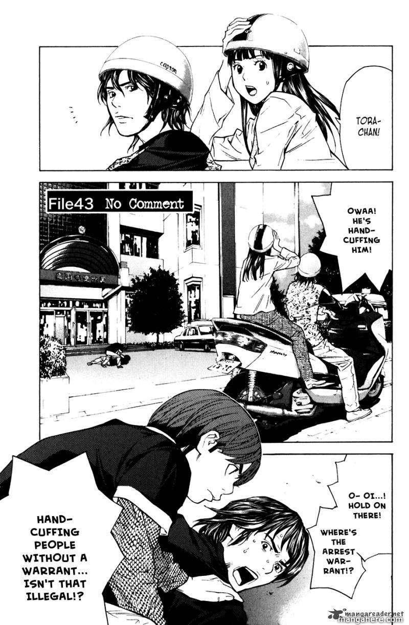 Shibatora 43 Page 1